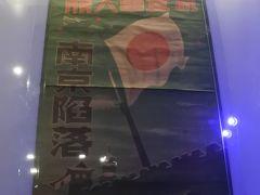 中国の旅2018#5