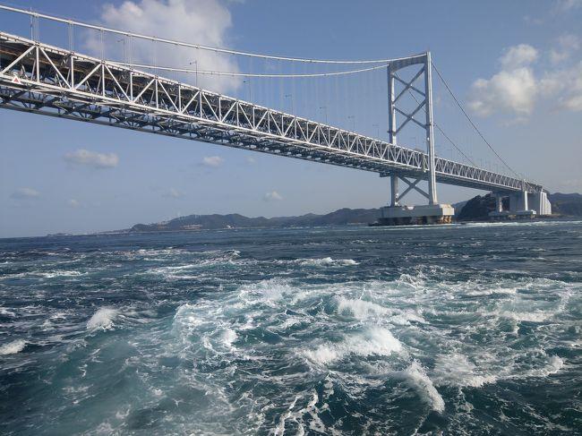 どこかにマイルの旅、3回目!<br />今回は徳島県です。