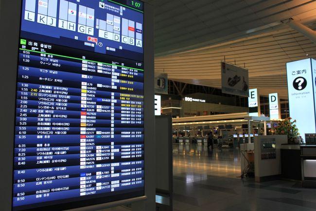 日本人の搭乗レポートを全く発見できない、奥凱航空<br />冗談みたいな航空会社名、オッケー航空<br />寝静まった深夜の羽田空港に、ひっそり週4回飛来する、OK航空<br /><br />そんな未知で謎の多い航空会社に搭乗した為、<br />忘れない内にレポートします<br />おまけに中国元の両替についてもレポートします
