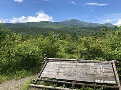 福島  野地温泉ホテルにいきたくて。