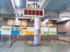 """ディープ大阪1903  「閉鎖となった """"あいりん労働福祉センター""""」  ~釜ヶ崎・大阪~"""