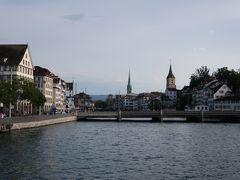 スイス旅行 一日目