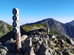 農鳥岳登山記(日本3000mの山全登頂完了)