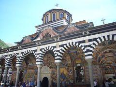 ルーマニア・ブルガリア10日間の旅(10) リラの修道院