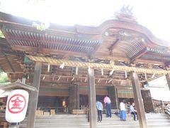 琴平観光。旧金毘羅大芝居を見学、こんぴらさんをお参りしました。帰りに神椿パフェ。