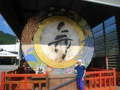 日本一周・歩き旅 肉刺との闘い