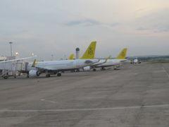 ブルネイの「ロイヤルブルネイ航空」を利用してブルネイ「バンダルスリブガワン空港」へ