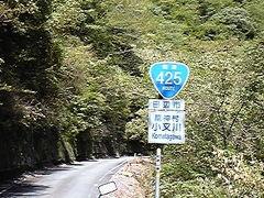 奈良の旅行記