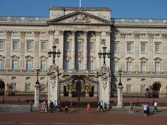 ロンドンを歩く。(1.1) イギリスに来て最初に行くところ。そう、女王陛下にご挨拶です。