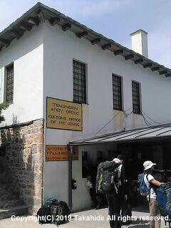 アトス山(Όρος Άθως)③(アギウ・パヴル修道院~テッサロニキ)