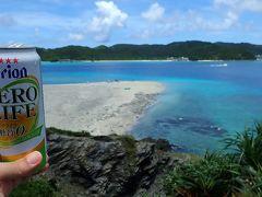 沖縄の離島冒険ツアー 慶良間諸島は無人島がお勧め! 美しい嘉比島体験記