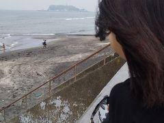 江ノ島~再始動~
