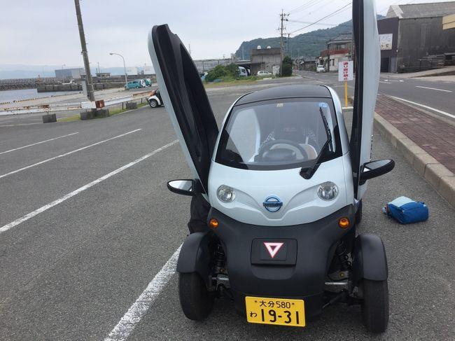 アサギマダラが立ち寄る大分県姫島へ。また、道路交通法の関係でここでしか乗れない電気自動車に乗るたび。