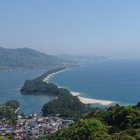ふらふらと山陰へくるま旅 その7  竹田城と天橋立