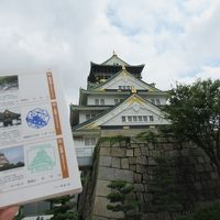 JALダイナミックパッケージで行く大阪&奈良&京都4日間の旅(4日目)大阪