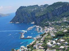 新婚旅行はヨーロッパへ! 南イタリア・ローマ・バルセロナの旅③(カプリ島)
