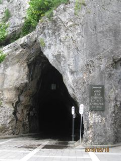 ザグレブから日帰りでブレッド湖とポストイナ鍾乳洞観光に行ってくる~ポストイナ鍾乳洞編