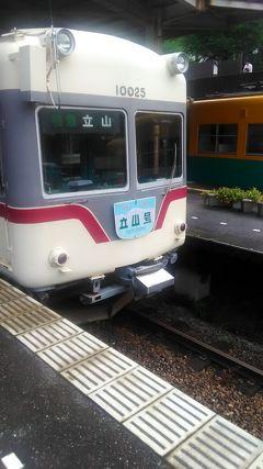 富山地方鉄道乗車記 2019 その1