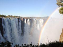 アフリカ南部へ。�ジンバブエ共和国のビクトリアフォールズのウォーキングツアー