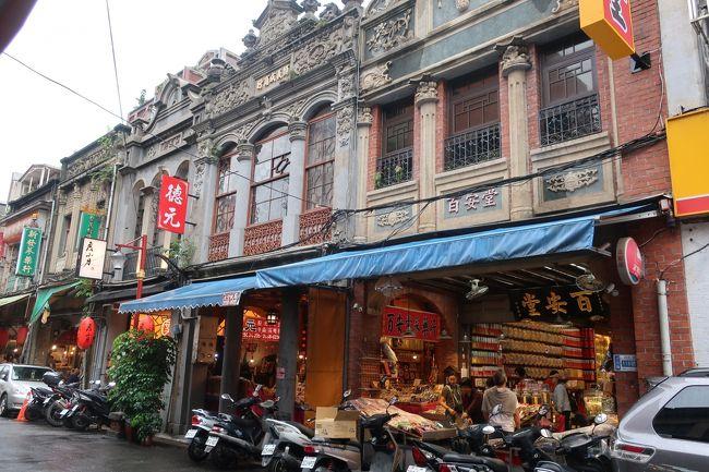 台湾旅行4日目は台北滞在。<br />ゴールデンウィークの台北はどこへ行っても日本人だらけ!<br />高雄や嘉義とは全然違う雰囲気でした。