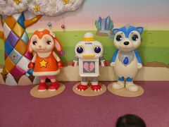 1歳子連れ 南知多ビーチランド&おもちゃ王国