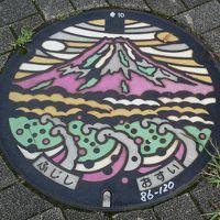 富士滞在 7月 その2