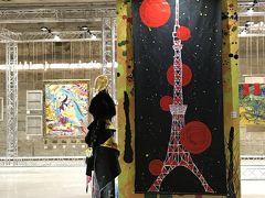 2018年 ロンドン&パリ観劇ツアー【2】ロンドンからパリへ~サン・マルタン運河とルーブル美術館&香取信吾の個展~