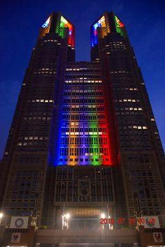 1 Year to Go!TOKYO 2020 -3:東京都庁&スカイツリーのオリンピックライティング