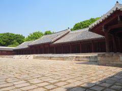 2019GWはまさかの韓国ソウル ③これから本格的にソウル観光。まずは世界遺産「宗廟」とタッカンマリ、トースト、生レバー