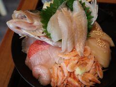 青春18きっぷで日帰り旅 沼津で深海魚を食べて三島を散策