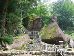 岩屋岩陰遺跡巨石群