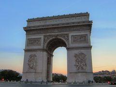 凱旋門・シャンゼリゼ至近の好立地ホテル【Hotel Atala Champs Elysees】