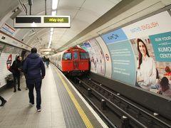 ロンドンの地下鉄(ツアーは使いません)