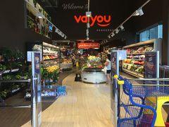 マルタのスーパーマーケット