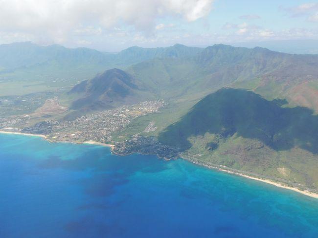 ハワイアン航空カウアイ島へのフライト・お迎えが来ないツアーで精神的ダメージが