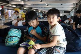 北海道家族旅行・・旅行日程と支笏湖の紹介です。