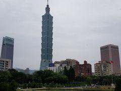 2019年台北・台南の旅【台北街歩き編】