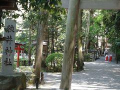 陽春の奈良観光①大神神社~長谷寺
