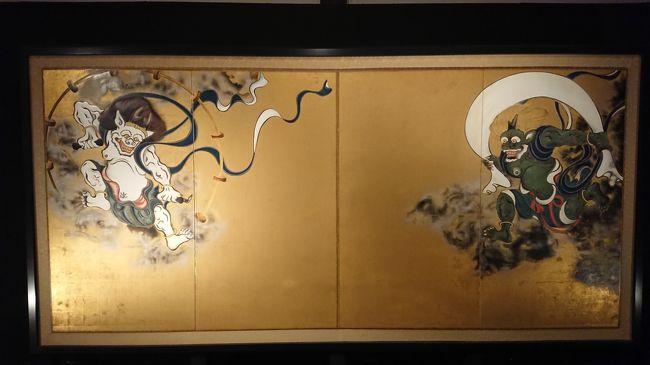 京都国立博物館の駐車場に止めてから、養源院と建仁寺で俵屋宗達を見た。<br />