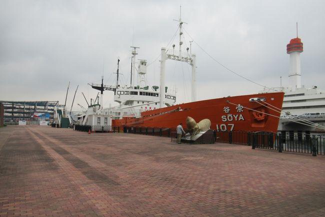 海の日は海の上で「海の恩恵に感謝する」日…ならば塩分補給だと東京に向かい、帰りに仙台まで行って太平洋フェリーに乗る旅。<br />ということで海や船に関連した3連休を過ごすことに。今回はその1日目と2日目。<br />横浜に移動する1日目と橋本から車に乗ってダム巡り、東京に移動して地下鉄博物館と南極観測船宗谷を巡る2日目。<br />仙台へ始発の新幹線で移動し鹽竈神社を訪れ太平洋フェリーで太平洋を南下する3日目。<br />名古屋に到着し名鉄揖斐線の廃線跡を巡る4日目とありとあらゆる要素に富んだ4日間の記録。<br />ちなみに今回からデジカメを新調しているので多少画質もよくなっている…かも。そしてデジカメを買って嬉しくなったのか写真も多めかもしれない。<br />いつも通り乗った列車はこちらに。<br />1日目<br />新大阪1923→のぞみ414号→2137新横浜<br />新横浜2145→あざみ野行→2157センター北<br />センター北2201→中山行→2210中山<br />中山2216→普通八王子行→2235淵野辺<br />2日目<br />淵野辺654→普通八王子行→702橋本<br />橋本1044→快速八王子行→1055八王子<br />八王子1058→中央特快東京行→1109立川<br />立川1115→快速川崎行→1155川崎<br />京急川崎1204→普通小島新田行→1213小島新田<br />産業道路1226→普通京急川崎行→1236京急川崎<br />京急川崎1251→快特泉岳寺行→1304品川<br />品川1322→快特泉岳寺行→1324泉岳寺<br />泉岳寺1329→普通印西牧の原行→1334大門<br />大門1341→都庁前行→1358両国<br />両国1401→光が丘行→1407門前仲町<br />門前仲町1409→快速東葉勝田台行→1413東陽町<br />東陽町1418→普通西船橋行→1426葛西<br />葛西1456→普通三鷹行→1506門前仲町<br />門前仲町1514→光が丘行→1522汐留<br />汐留1525→豊洲行→1540東京国際クルーズターミナル<br />東京国際クルーズターミナル1630→新橋行→1646新橋<br />新橋1656→普通印旛日本医大行→1703人形町<br />人形町1707→普通北越谷行→1716入谷<br />入谷→中目黒行→仲御徒町<br />上野御徒町1804→都庁前行→1810飯田橋<br />飯田橋1817→新木場行→1826有楽町<br />有楽町→山手線内回り→東京<br />東京1848→普通伊東行→1856品川<br />品川→山手線内回り→田町<br />品川2159→普通高砂行→2208新橋<br />新橋2216→普通小金井行→2225上野<br />上野2243→普通北越谷行→2245入谷<br />3日目<br />上野610→やまびこ41号→813古川<br />古川823→普通小牛田行→835小牛田<br />小牛田837→普通仙台行→857松島<br />高城町917→普通あおば通行→928東塩釜<br />東塩釜943→普通あおば通行→945本塩釜<br />本塩釜1100→普通あおば通行→1112陸前高砂<br />陸前高砂駅1125→仙台港フェリーターミナル行→仙台港フェリーターミナル1155頃<br />仙台港1250→太平洋フェリーきそ→名古屋港1030<br />4日目<br />フェリーふ頭1045→名古屋港行→1115頃(定刻1105)築港口<br />港区役所1137→名港線&amp;名城線右回り→1147金山<br />金山1152→特別快速大垣行→1219岐阜<br />彦根1832→快速米原行→1838米原<br />米原1852→ひかり521号→1926新大阪