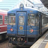 宮津→豊岡、普通列車、乗って楽しむ京都丹後鉄道。