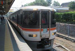 夏旅2019甲府・静岡(7)特急(ワイドビュー)ふじかわ:甲府ー静岡。風光明媚な電車旅