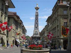 2019.7 スイス・ドイツの旅④ 古都ベルンを散策♪