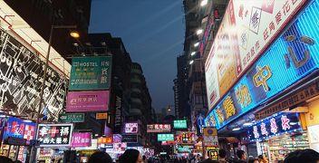 LCCで行く香港2泊4日*香港グルメとディズニーランド�