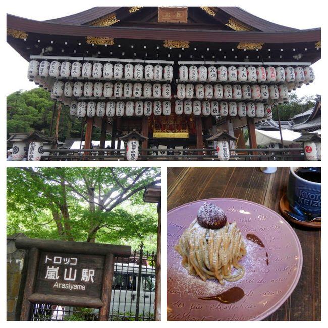 年に一度は一人旅に出かけたくなる~。梅雨が明けず、しとしと小雨の中、祗園祭で盛り上がる京都へ!