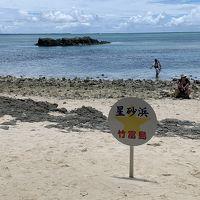 真夏の竹富島へ