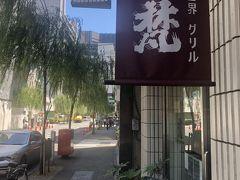 東銀座発の牛ヒレカツサンド専門店「グリル梵」~創業70年を超える大阪の老舗洋食店の牛ヒレカツサンドに特化する東京では貴重なお店~