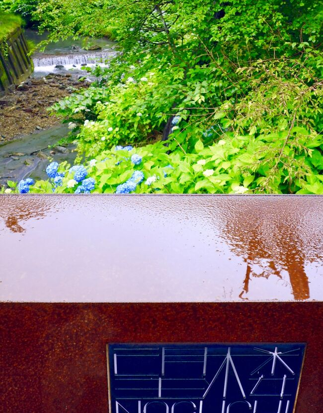 *おこもりステイ2日目は雨が降っていました<br />晴天時とはまた違って緑際立つ綺麗な景色の中で浴む温泉もまた乙なものです<br />それでは〈outro~rainy sunday〉編 ふたたびお付き合いください☆