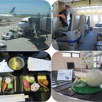 真夏の東北三県巡り(1)ANAプレミアムクラスでおいしい庄内空港(山形県)へ