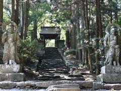 湯布院に泊まって国東半島と高千穂を巡ってきました。(国東半島編)